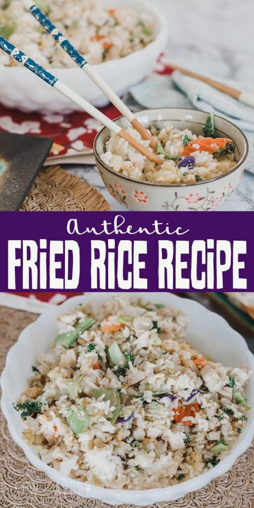 Authentic Chinese fried recipe recipe from Life Sew Savory