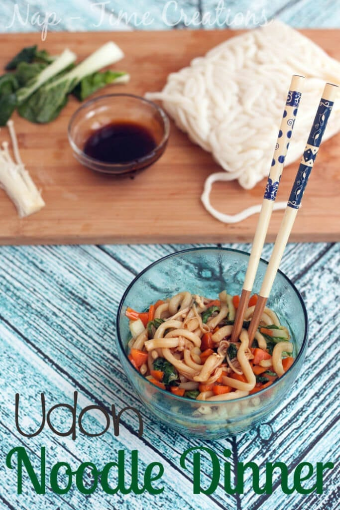Udon Noodles Dinner from Nap-Time Creations. Perfect and easy Asian meal.