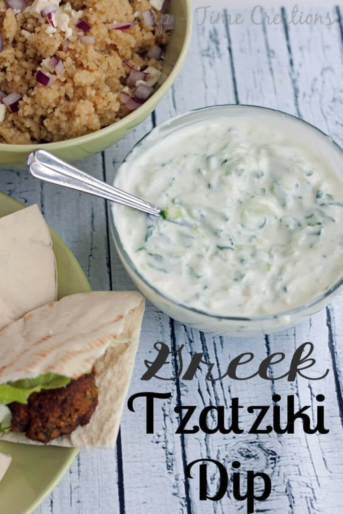 Greek Tzatziki Recipe, great dip or appetizer from Nap-Time Creations