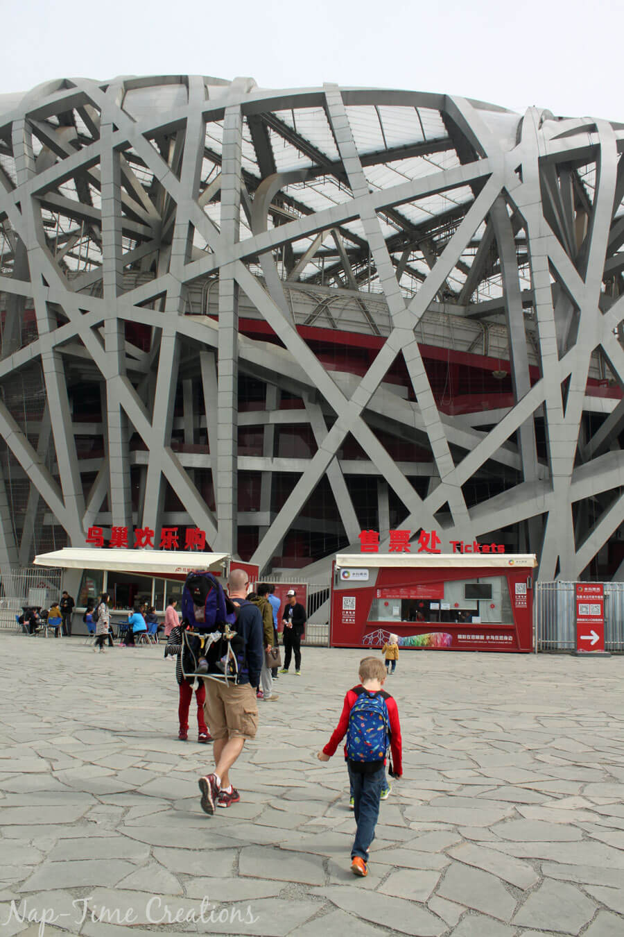 beijing-with-kids-16