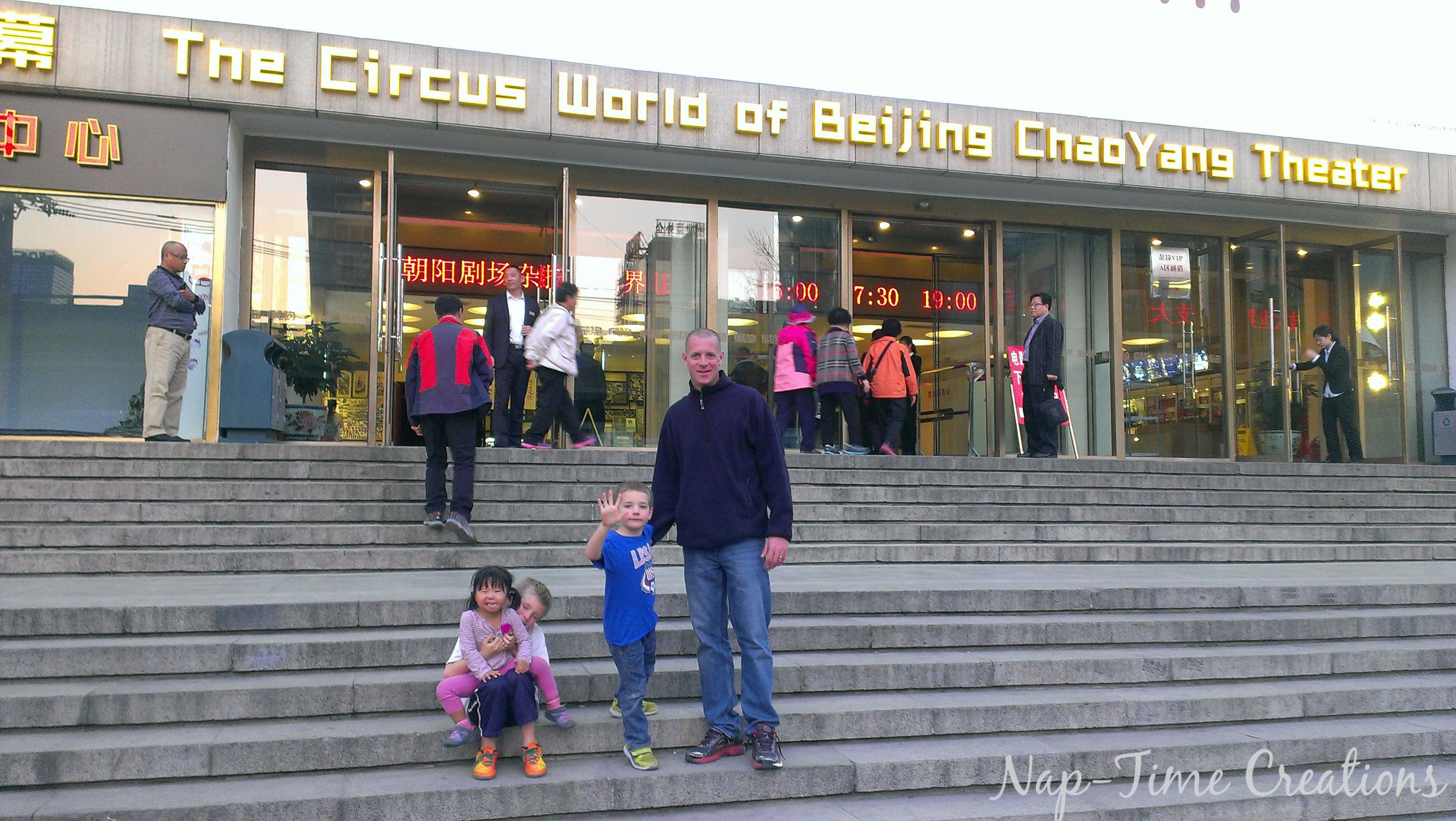 beijing-with-kids-27