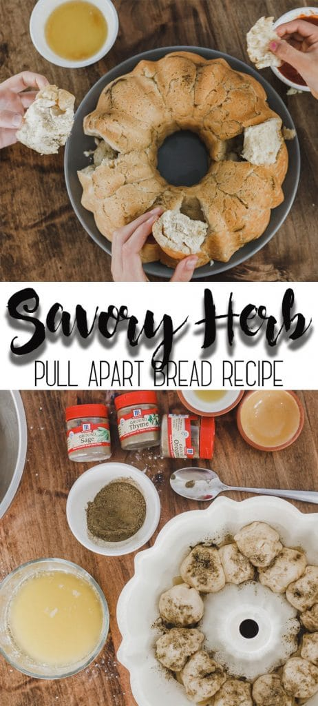 Savory Herb Pull Apart bread recipe with@McCormickSpice from @walmart Holiday baking homemade bread recipe from Life Sew Savory #McCormickMakesItHome #McCormickatWalmart AD
